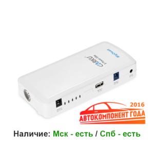 Портативное зарядное устройство для телефона цена в казани